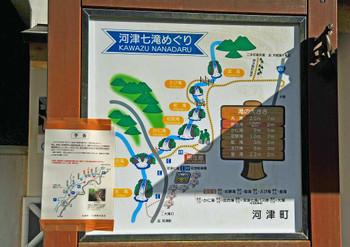 Kawazu_4661