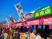 Kawazu_1370_2