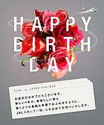 Birthday_adult_4