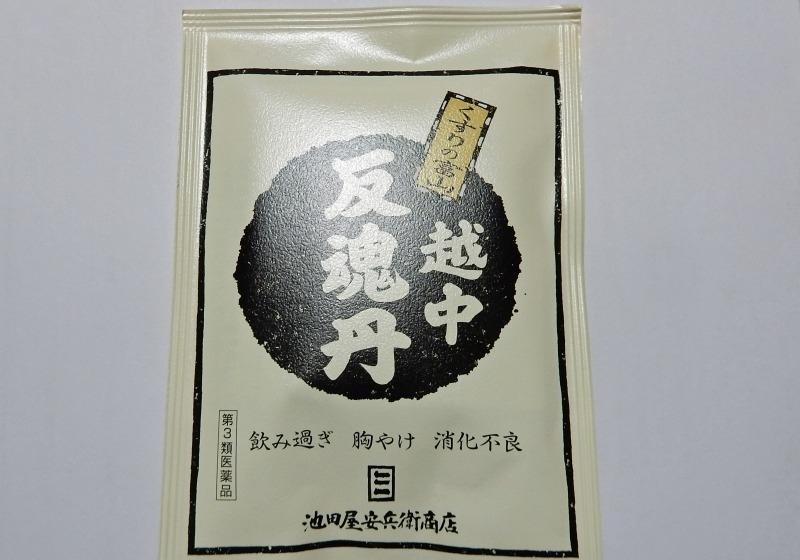 Dscn98000