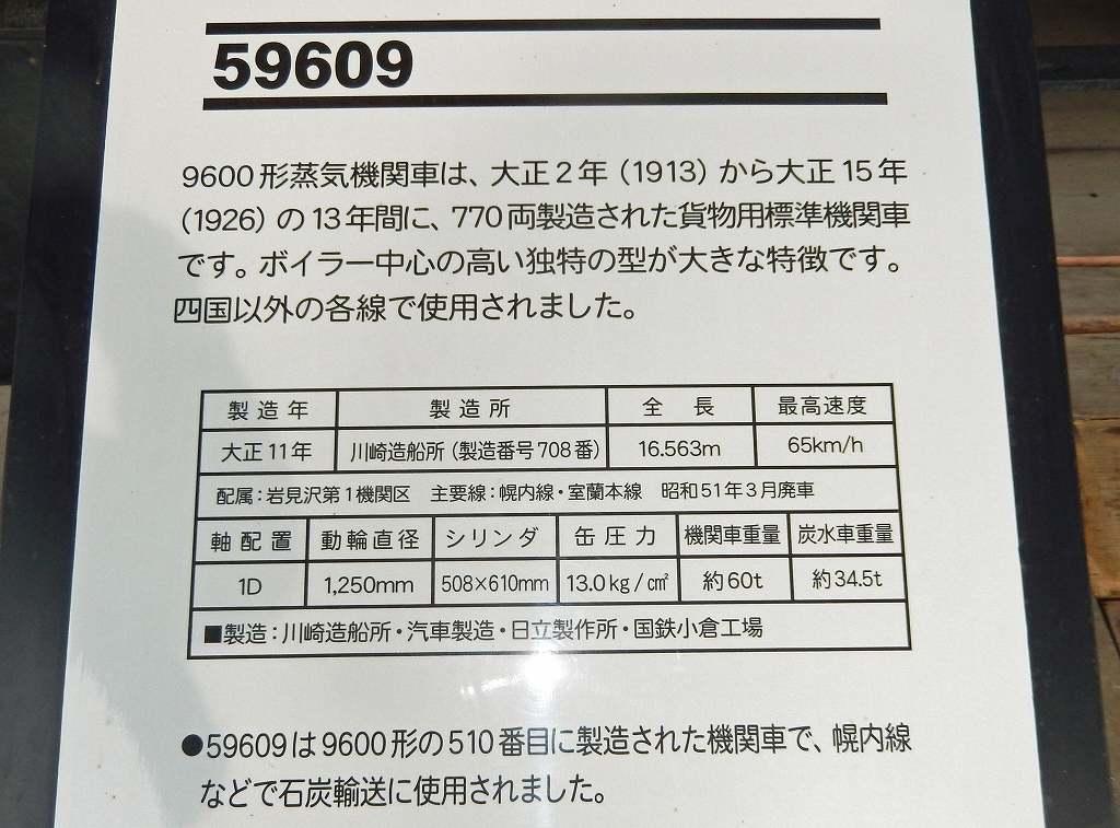Dscn67921_3