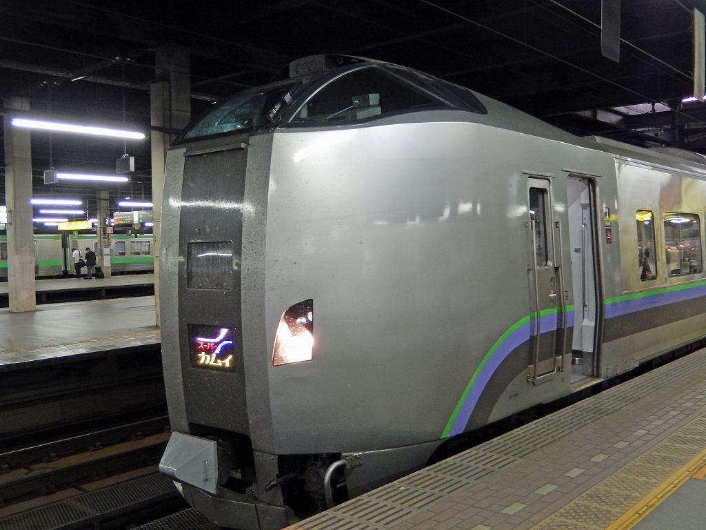 Dscn69830