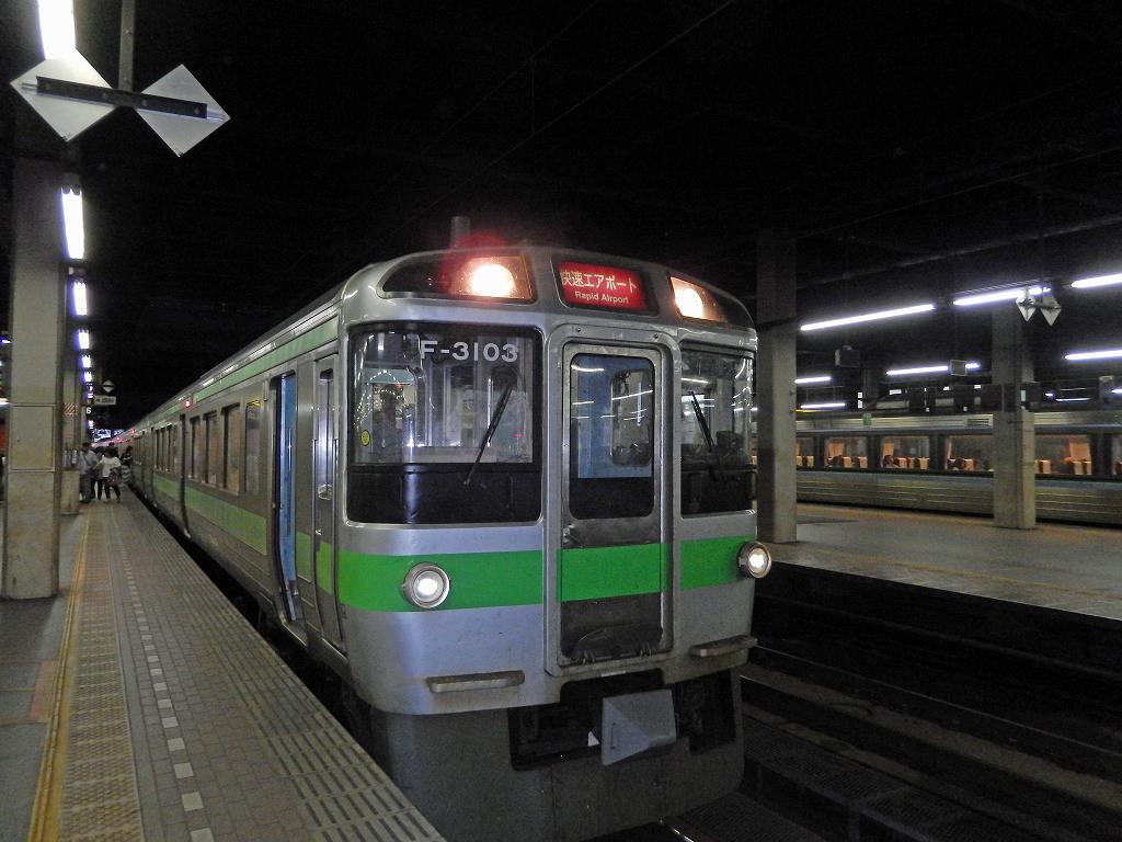 Dscn69900