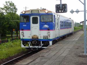 Dscn7064