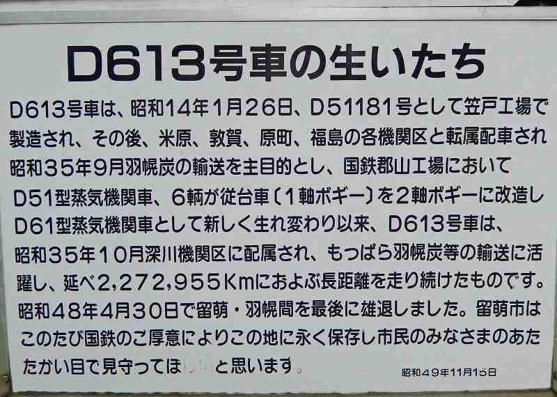 Dscn99601