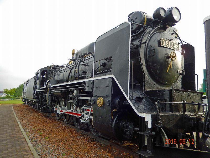Dscn01190