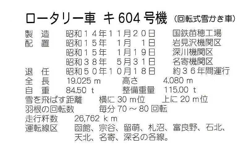 Epson0084