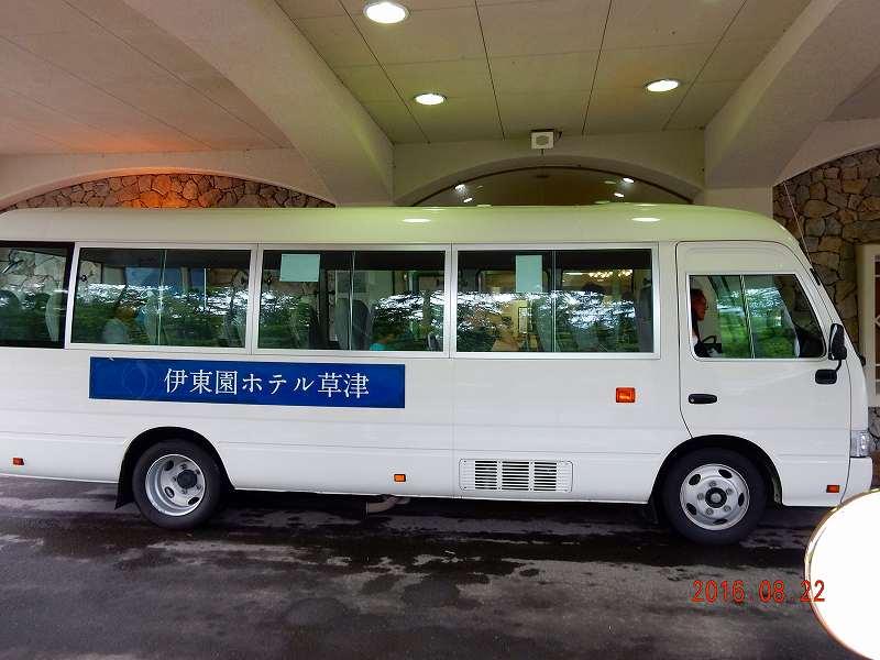 Dscn9163