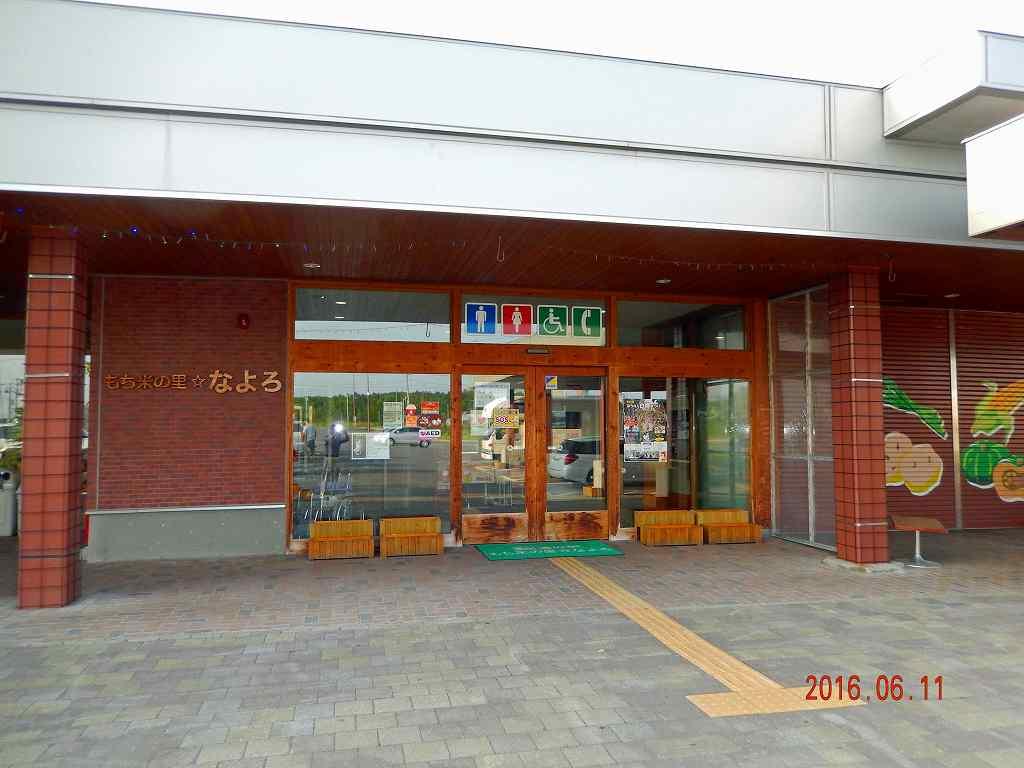 Dscn00890