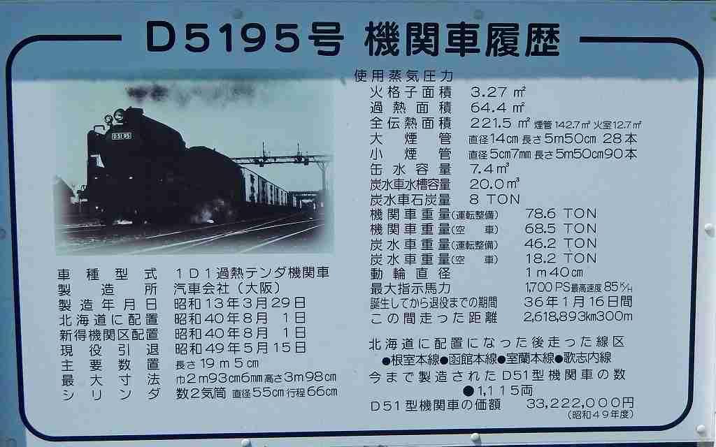 Dscn05561