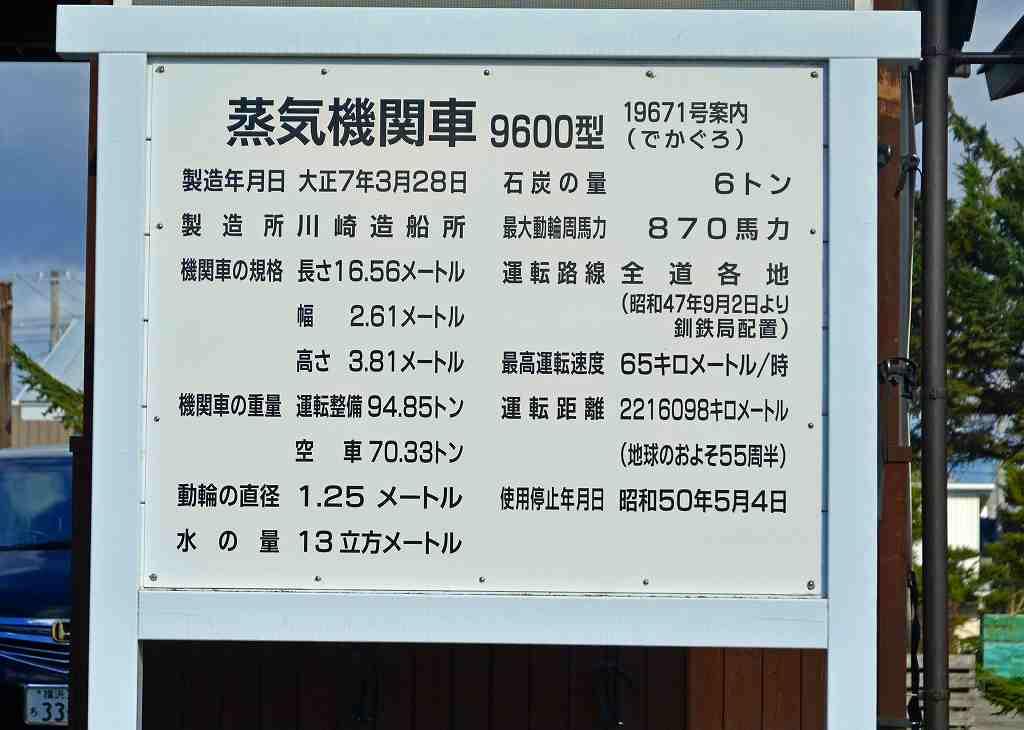 _dsc60502