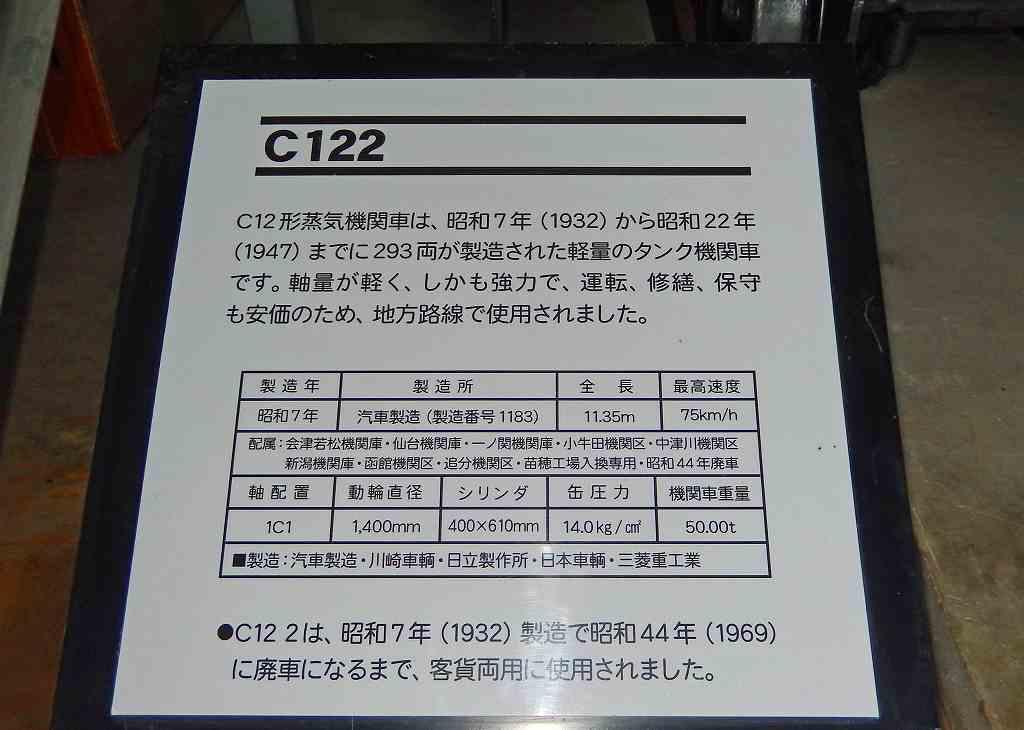 Dscn07211