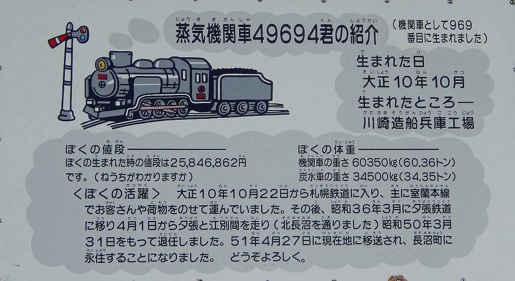 Dscn08091