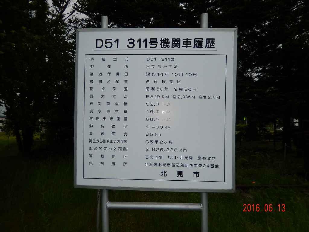 Dscn9616