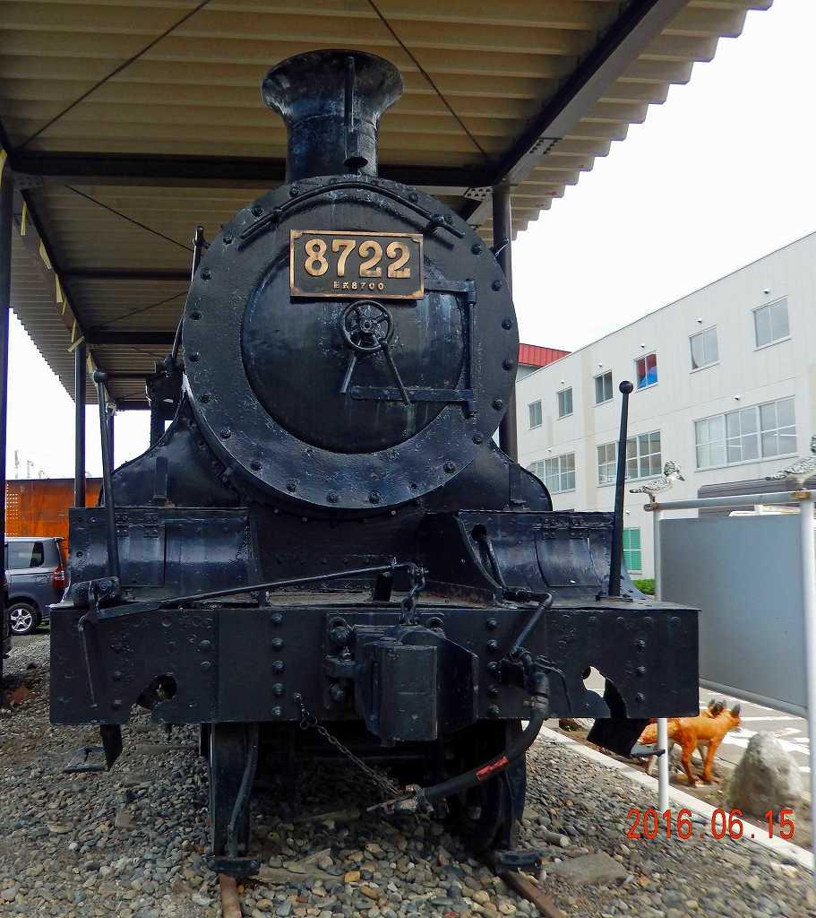 Dscn96701