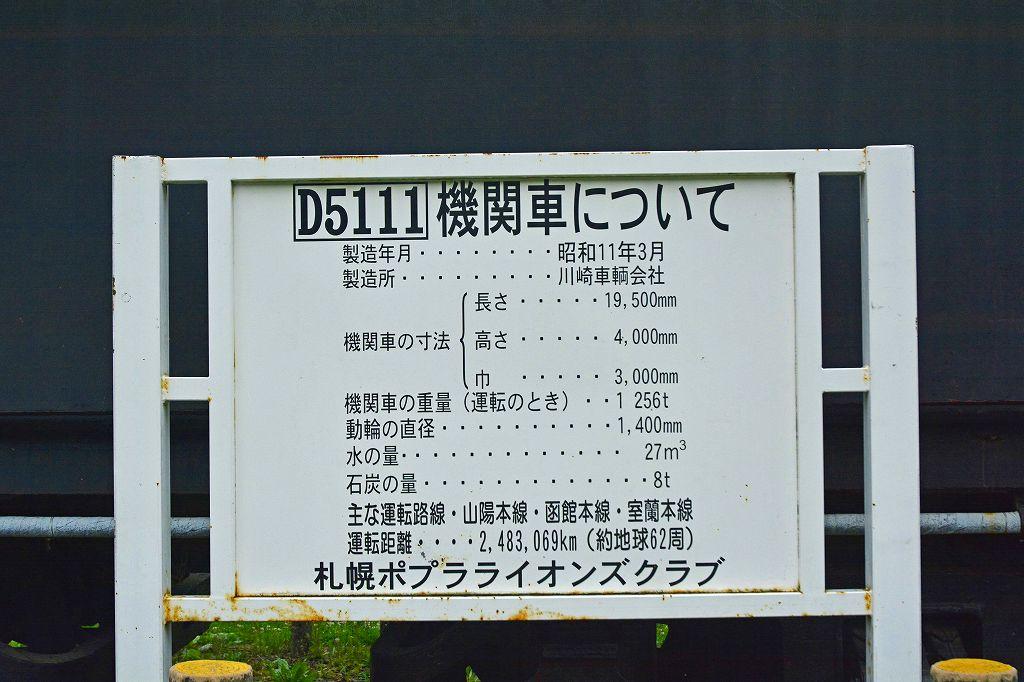 _dsc78050