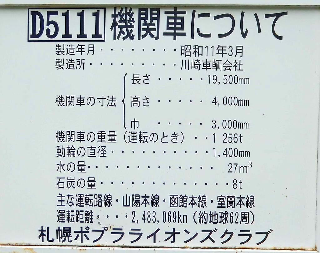 Dscn00171_2