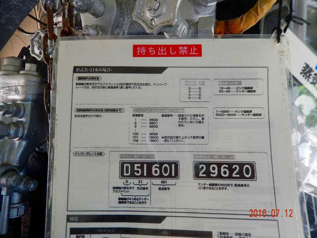 Dscn01980