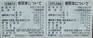 Dscn00841_2