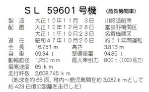 Epson0055
