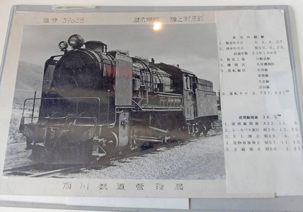 Dscn6166jpg1