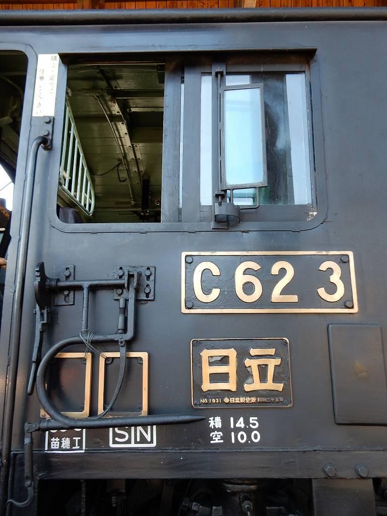 Dscn64480