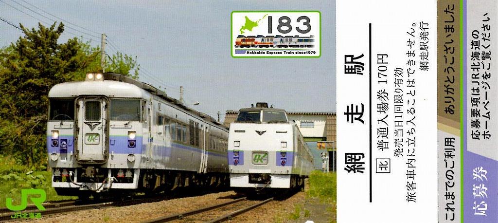 Img00510