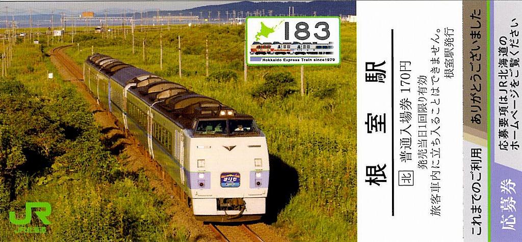 Img00511
