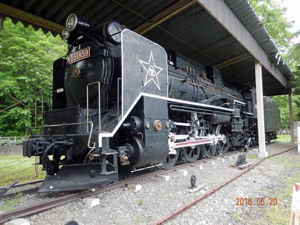 Dscn98090