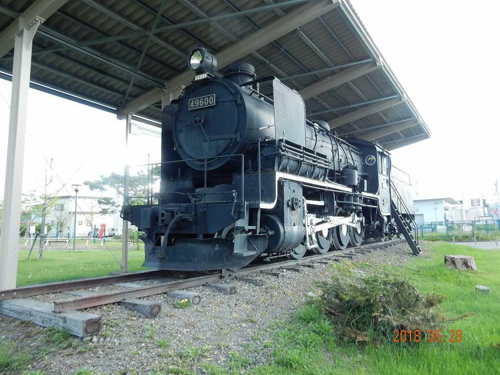 Dscn8979
