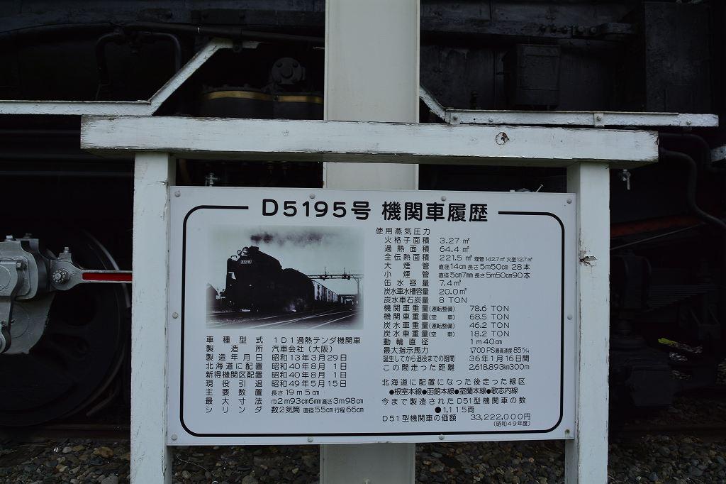 _dsc7530