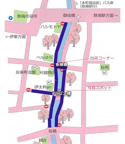 Sakuramap2