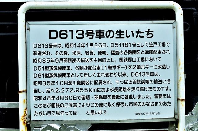 _dsc3937-2