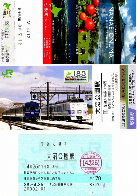 Img001-2_20210226084201