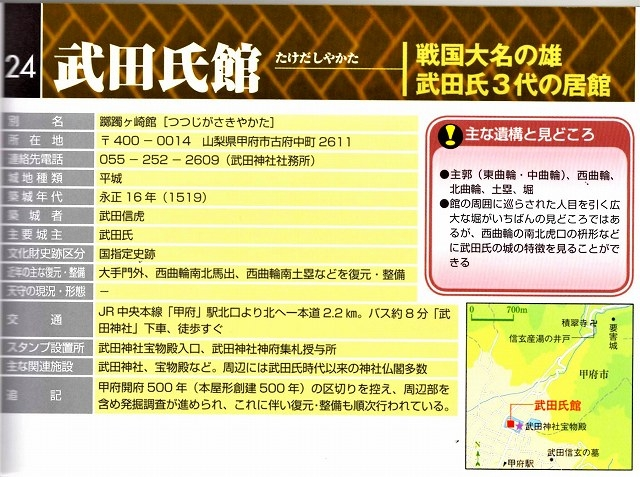 Img001-3_20201116113801