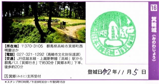Img002-2_20201108140401