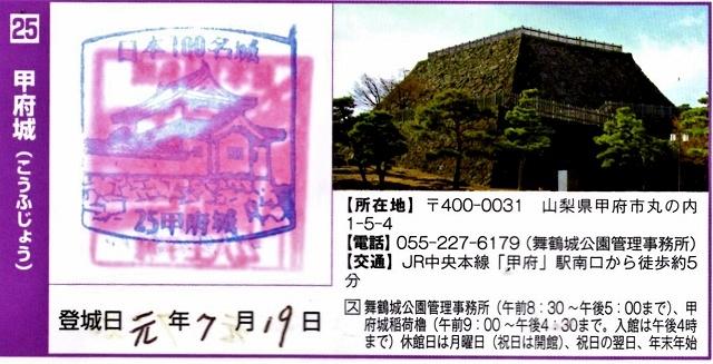 Img002-8_20201117075501