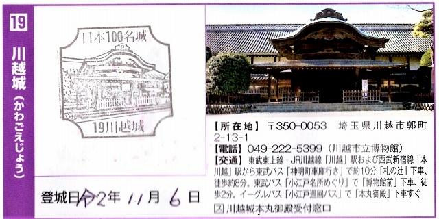 Img003-2_20201111125101