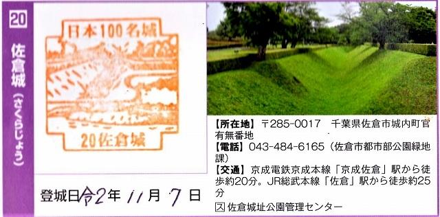 Img003-3_20201112112901