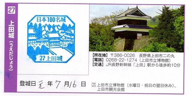 Img026-2